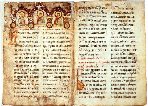 Russian old manuscript