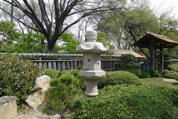 Stone Lantern in the Fort Worth Botanic Garden