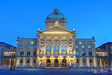 Federal Palace, Bern, Switzerland