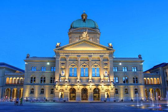 Federal Palace, Bern, Switzerland