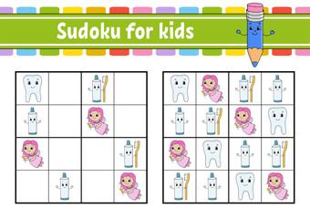 Search photos sudoku
