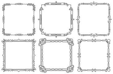 Set of decorative vintage frames. Hand-drawn vector illustration on white background