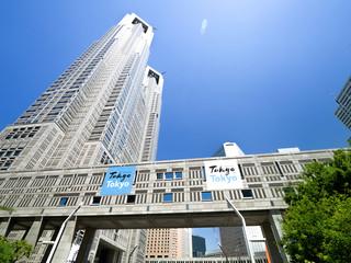 Fototapete - 東京都庁舎