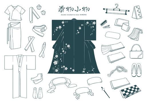 着物関連アイテム(着付けに必要な小物)の手書き素材セット
