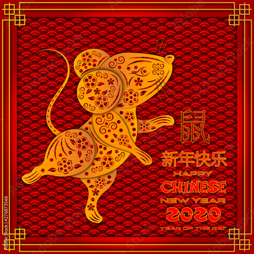Lunar Festival 2020.Chinese Lunar Festival 2020 Festival 2020