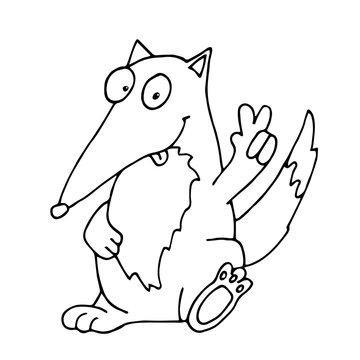 Your friend fox vector illustration