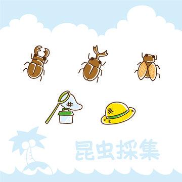 昆虫採集アイコンセット【手書き風】