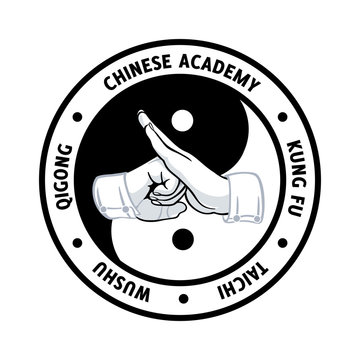 Chinese martial academy symbol
