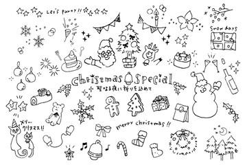 クリスマスの素材アイテムのまとめ 白黒
