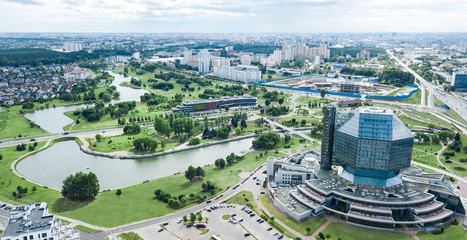 National library of Belarus. The City Of Minsk. View of the city and Independence Avenue. Photos from the drone.