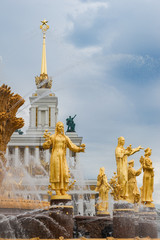 "Fountain ""Friendship of Peoples"" on the territory of the All-Russian Exhibition Center, the former Exhibition of Achievements of the National Economy of the Soviet Union (VDNH). Moscow, Russia"