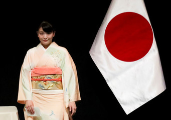 Japan's Princess Mako visits Peru