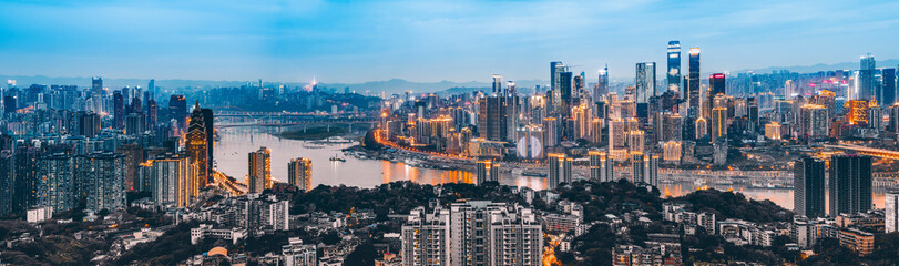 Skyline of Urban Architectural Landscape in Chongqing.. Fotomurales