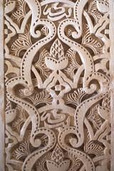 Moorish pattern, Alhambra castle
