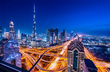 Poster Dubai Dubai the vibrant city