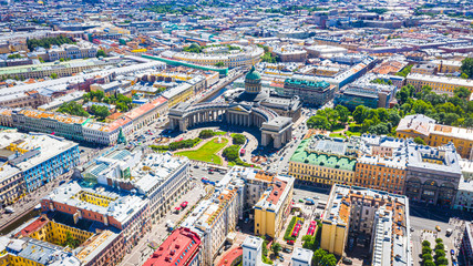 Panorama of Sankt-Petersburg. View of the Peter and Paul Fortress. St. Petersburg from the air. Saint Petersburg, Russia. Fototapete