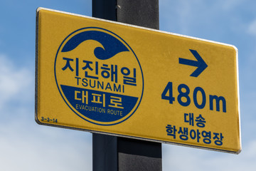 Korean Sign warning for Tsunami, Tornado, Taifun, and show evacuation route. Ulsan, South Korea. Asia