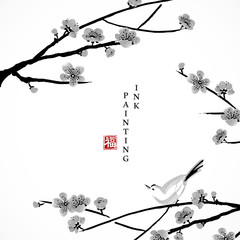 Watercolor ink paint art vector texture illustration cherry blossom flower branch and little bird. Translation for the Chinese word : Blessing