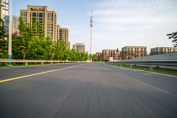 Wall Mural - road in park