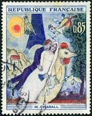 FRANCE - 1963: shows The Married Couple of the Eiffel Tower, by Marc Chagall (1887-1985)