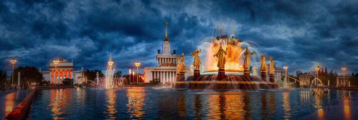 Famous Moscow Fountain Friendship of Nations at late evening
