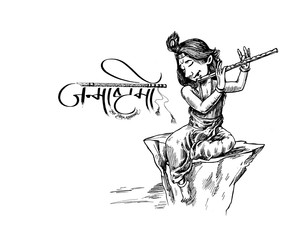 Happy Janmashtami - Lord Krishana, Hand Drawn Sketch Vector illustration.