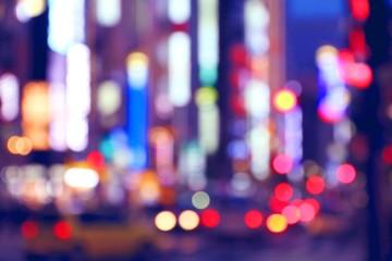 Photo sur Aluminium Tokyo Big city lights