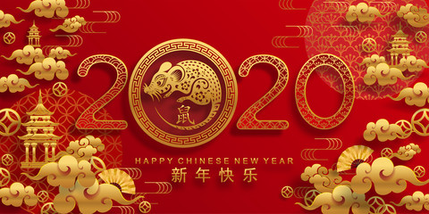 Happy chinese new year 2020 year of the rat ,paper cut rat character,flower and asian elements with craft style on background.  (Chinese translation : Happy chinese new year 2020, year of rat) Fototapete