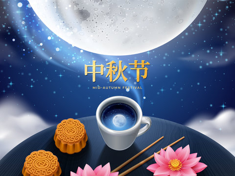 Poster for mid autumn or mid-autumn festival or greeting card for China, Vietnam holiday. Full moon over table with tea and chopsticks, mooncake and lotus flower. Asian lunar festive, celebration