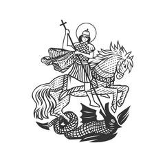 Saint George. Vector illustration.