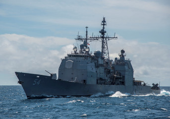 U.S. Navy handout photo of the guided-missile cruiser USS Antietam (CG 54) is shown in the South China Sea