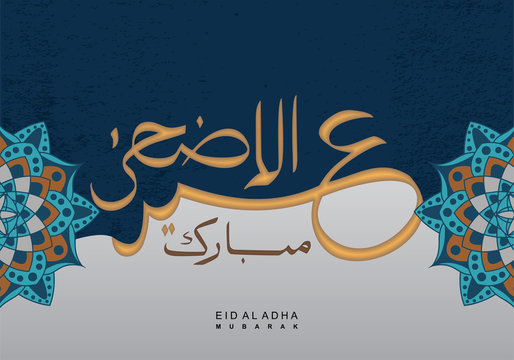 Eid al adha mubarak greeting celebration design with arabic calligraphy vintage design.