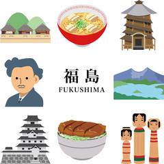 福島 観光 旅行