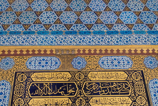 Caligraphie islam verset coran istanbul mosquée turquie