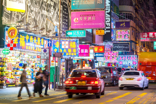 Neon lights in Mong Kok area, Hong Kong