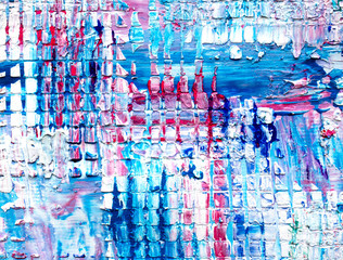 Smears of paint on canvas