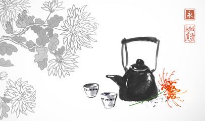Traditional Asian tea ceremony. Teapot, cups and chrysanthemum flowers. Traditional Japanese ink wash painting sumi-e. Hieroglyphs - peace, tranquility, clarity, tea