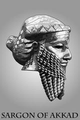 Sargon of Akkad Stone Bust
