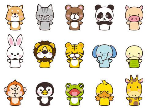 色々な動物のパペット