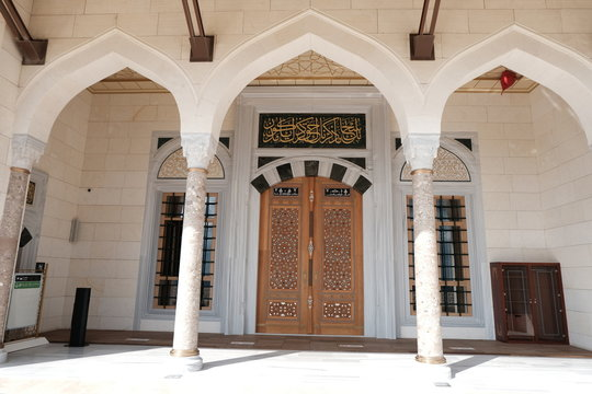CAMLICA MOSQUE courtyard view in Istanbul, Turkey August 15, 2019. ISTANBUL at TURKEY