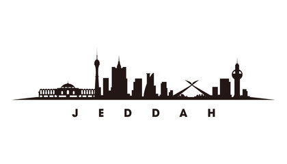 Wall Mural - Jeddah skyline and landmarks silhouette vector
