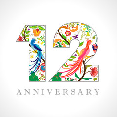 12 years old logotype. 12 th anniversary numbers. Decorative symbol. Age congrats with peacock birds. Isolated abstract graphic design template. Royal coloured digits. Up to 12% percent off discount.