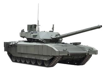 Illustration of modern russian tank Armata