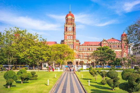High Court building in Yangon, Myanmar, Bruma