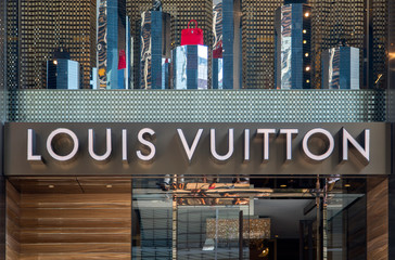 View at Louis Vuitton shop in Tokyo, Japan. Louis Vuitton is French fashion house founded in 1854 and one of the worlds leading international fashion houses