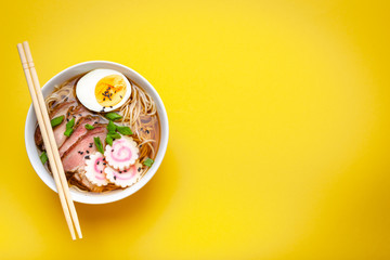 Japanese nodle soup ramen Fototapete