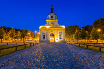 Amazing architecture of the Branicki Palace in Bialystok at night, Poland