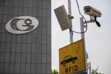 Chongqing Iron and Steel logo is seen by a surveillance camera near the gate of the firm's production site in Changshou