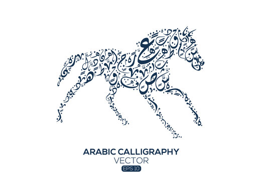 Creative Arabic calligraphy Letters , horse shape  , Vector illustration design