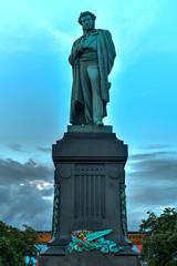 Pushkin Square - Moscow, Russia